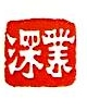 深圳市金瑞祥铜业投资有限公司 最新采购和商业信息