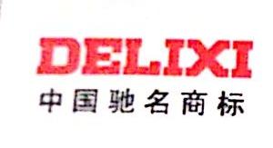 甘肃恒洋电气有限公司 最新采购和商业信息