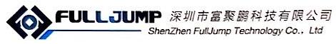 深圳市富聚鹏科技有限公司 最新采购和商业信息