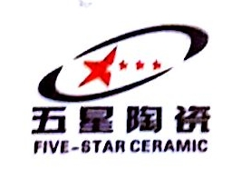 萍乡市五星陶瓷有限责任公司 最新采购和商业信息