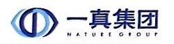 广东一真建设有限公司 最新采购和商业信息