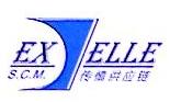 上海传慎供应链管理有限公司 最新采购和商业信息