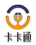 江西正大投资有限责任公司 最新采购和商业信息