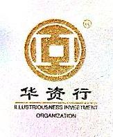 深圳市晟银股权投资基金合伙企业(有限合伙) 最新采购和商业信息
