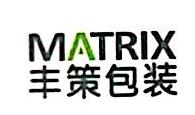 丰策包装科技(上海)有限公司 最新采购和商业信息