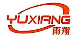 蚌埠翔合汽车配件有限公司 最新采购和商业信息