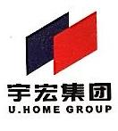 深圳市宇宏物业服务有限公司 最新采购和商业信息