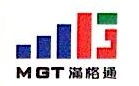 深圳市满格通科技有限公司 最新采购和商业信息
