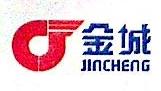 南京金城塑胶有限公司 最新采购和商业信息