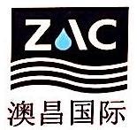 杭州澳昌建筑科技有限公司 最新采购和商业信息