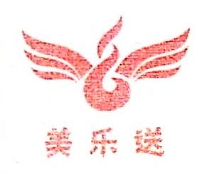 深圳美乐送企业管理顾问有限公司 最新采购和商业信息