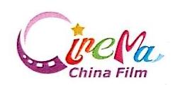 北京中影星华媒影院管理有限公司 最新采购和商业信息