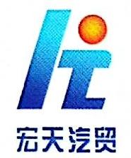 河南宏天运输有限公司 最新采购和商业信息