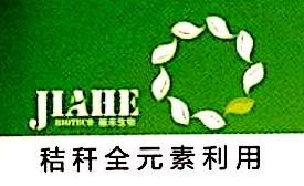 稼禾生物股份有限公司 最新采购和商业信息
