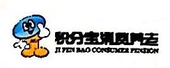上饶县积分宝科技有限公司 最新采购和商业信息