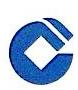 中国建设银行股份有限公司湛江麻章支行 最新采购和商业信息