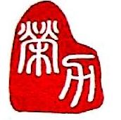 辽宁荣力供热有限公司