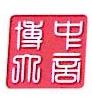 天津博大德天化工贸易有限公司 最新采购和商业信息
