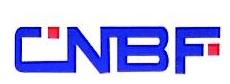 宁波福莱汽车零部件有限公司 最新采购和商业信息