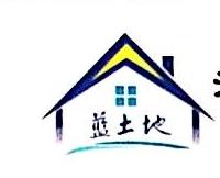 深圳市蓝土地房产代理有限公司 最新采购和商业信息
