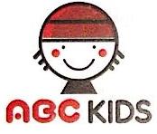福建起步儿童用品有限公司 最新采购和商业信息
