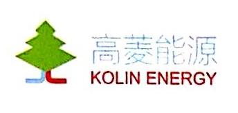 广州高菱能源技术有限公司 最新采购和商业信息