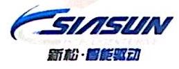 沈阳新松智能驱动股份有限公司 最新采购和商业信息