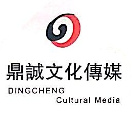 扬州鼎诚文化传播有限公司 最新采购和商业信息