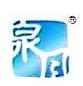 泉州市泉风文化传播有限公司 最新采购和商业信息