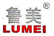 青岛鲁美运动制衣有限公司 最新采购和商业信息