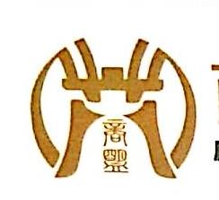 嘉兴市商盟商务顾问有限公司 最新采购和商业信息