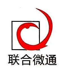 北京联合微通电子技术开发有限公司