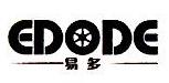 武汉易多科技有限公司 最新采购和商业信息