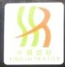 杭州兴琪针纺织品有限公司 最新采购和商业信息