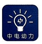 中电动力湖北科技股份有限公司 最新采购和商业信息
