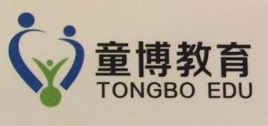 杭州童博教育咨询有限公司 最新采购和商业信息