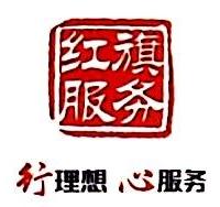 湖南瑞思经贸发展有限公司 最新采购和商业信息