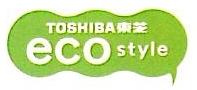 东芝电子(中国)有限公司深圳分公司 最新采购和商业信息