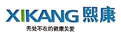 辽宁东软熙康健康管理有限公司 最新采购和商业信息