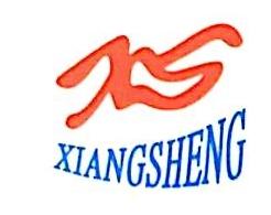 东莞市塘厦翔升橡胶制品厂 最新采购和商业信息