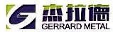江苏杰拉德金属有限公司 最新采购和商业信息