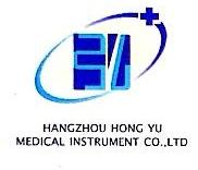 杭州弘宇医疗器械有限公司 最新采购和商业信息
