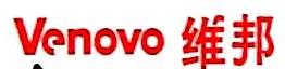 江西维邦动力设备有限公司 最新采购和商业信息