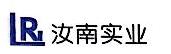 重庆汝南实业有限公司