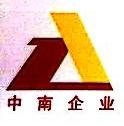 陕西中南建设集团有限公司