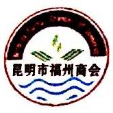 云南中兴建筑工程有限公司