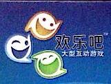 深圳市欢乐吧科技有限公司 最新采购和商业信息