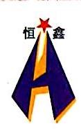 深圳市恒鑫动物药业有限公司 最新采购和商业信息