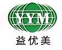 深圳市益优美清洁用品有限公司 最新采购和商业信息
