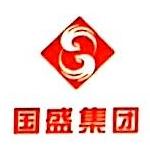 海南国盛爆破工程有限公司 最新采购和商业信息